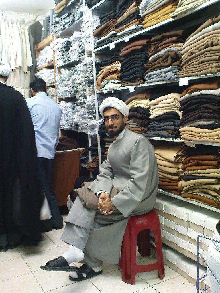 فروشگاه لباس روحانیت قم